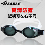 Sable myopia goggles waterproof and anti-fog big frame with different degrees of left and right swimming goggles for men and women with soft equipment