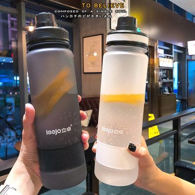 Student military training water cup for men and women simple large-capacity fitness sports scale water bottle creative with lid frosted ready-to-hand cup