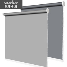 Roller blinds blind punch free custom kitchen bathroom office lift shading sunscreen waterproof hand