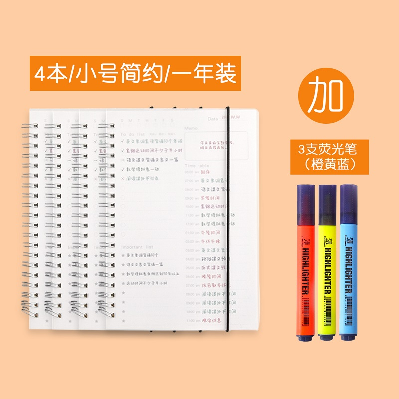 [THE SHOPKEEPER RECOMMENDED] 4 / SMALL SIMPLE / 1 YEAR + 3 HIGHLIGHTERS