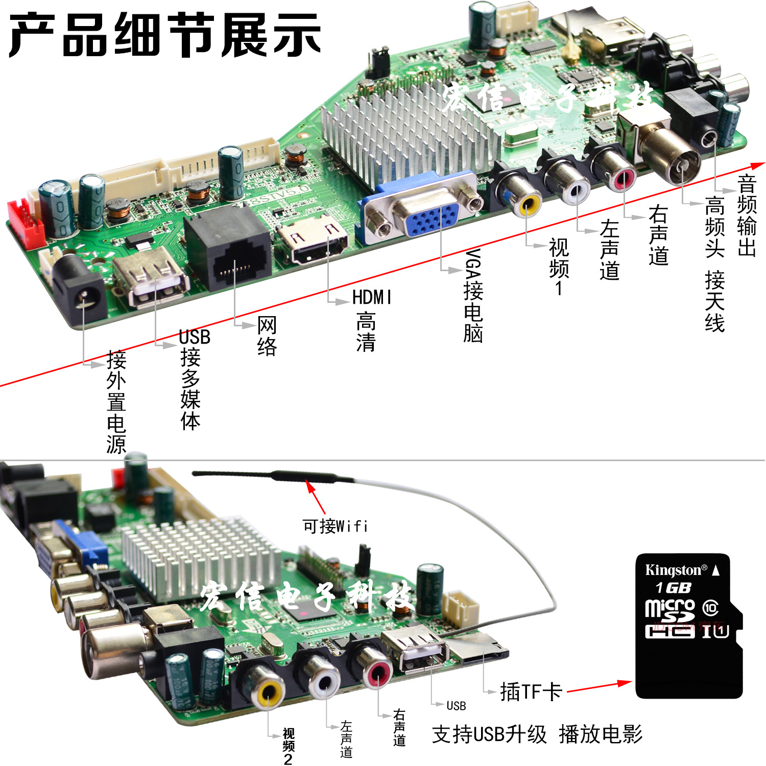 New original MSD338STV5 0 smart wireless network TV driver board universal  Android LCD motherboard