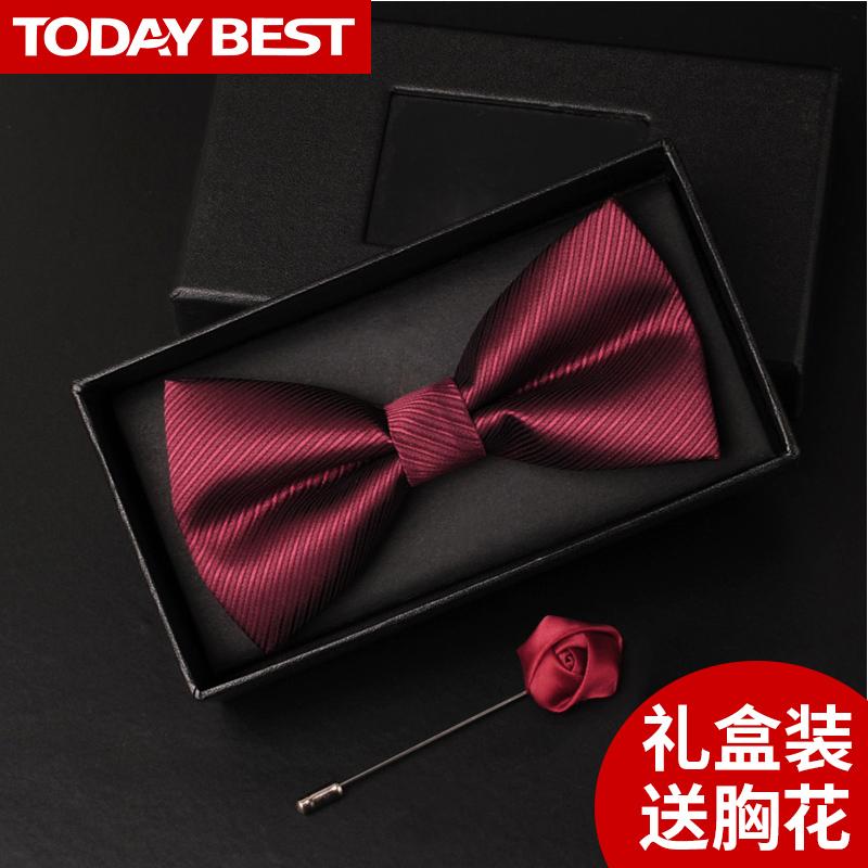 领结男结婚婚礼新郎伴郎韩式西装酒红色红色男士蝴蝶结领结潮