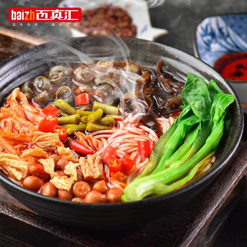 正宗广西柳州特产百真汇螺蛳粉速食方便米线248g*5袋装包邮