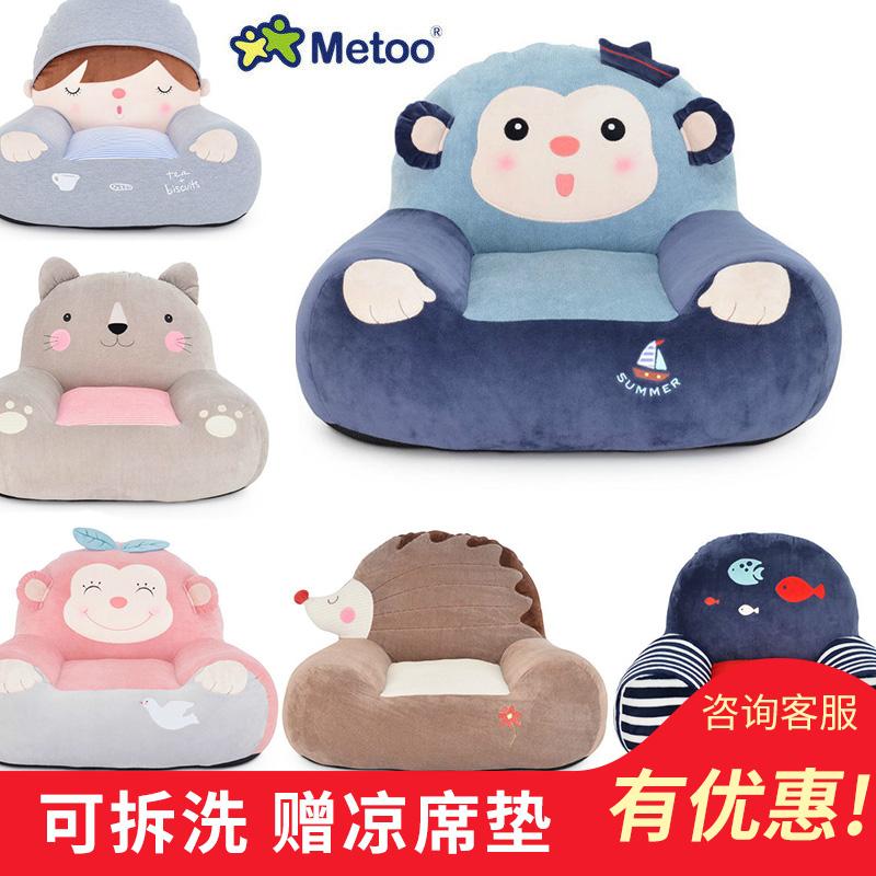 Детские Маленький диван милый мультфильм детские Диван мини один люди на младенца Ленивый стул мужской Ребенок для маленькой принцессы спальня