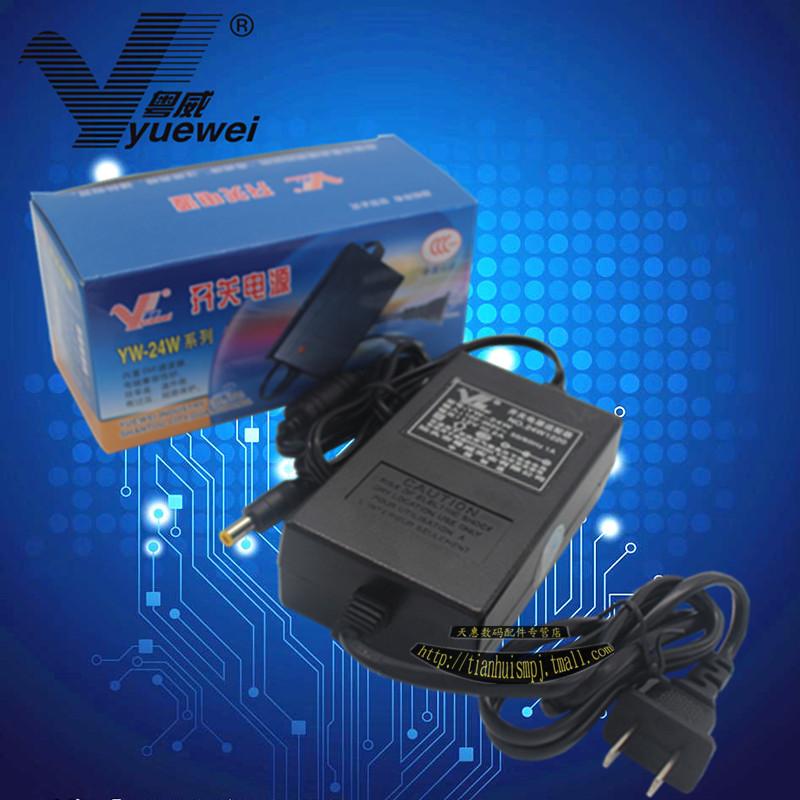 索尼SONYBRC-Z330视频适配器电源粤威牌12V变压器适用BRC-Z330