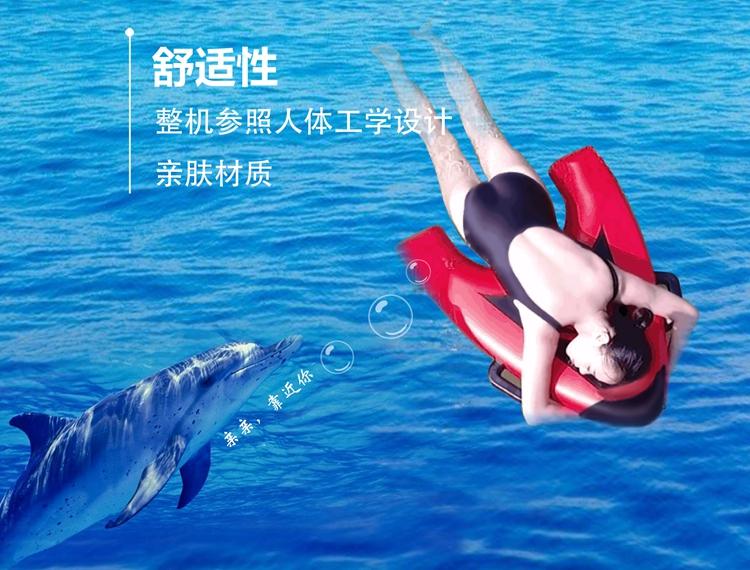 蔚藍方舟電動救生圈 水上滑板水上助力器動力浮板 游泳浮板沖浪板