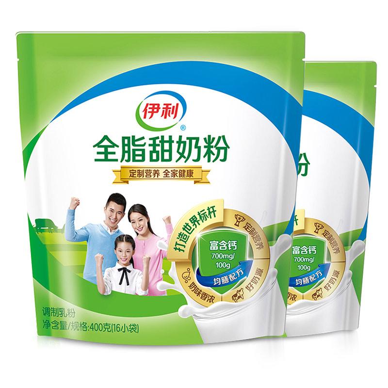 伊利全脂甜奶粉400g袋装成人中老年青少年学生高钙烘焙早餐牛奶粉
