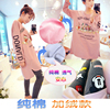 Promotion pajamas women plus velvet thick long-sleeved thin section Korean fresh spring and summer students two-piece suit home service