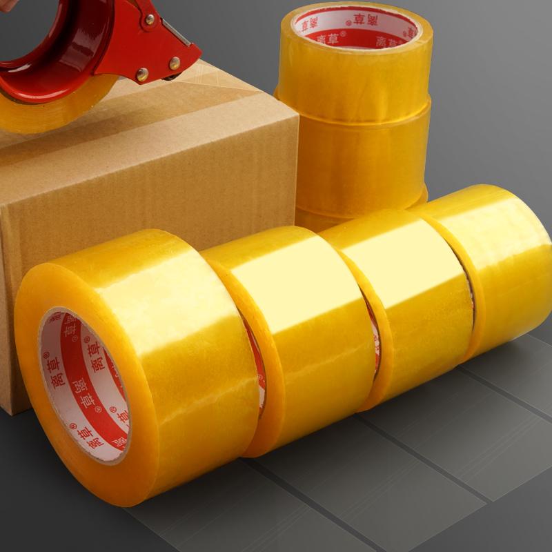 透明胶带大卷封箱胶带快递打包专用封口透明胶打包用胶布胶纸整箱