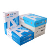 Anxing A4 paper printing copy paper full box 80g office supplies paper wholesale 70g white paper printer paper double-sided a box of thick paper white draft paper 500 sheets a pack of students with a3