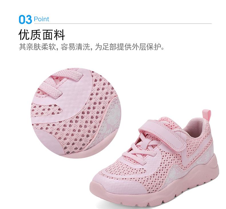 江博士童鞋女运动鞋春季女童鞋小孩休閒鞋中大童儿童鞋子详细照片