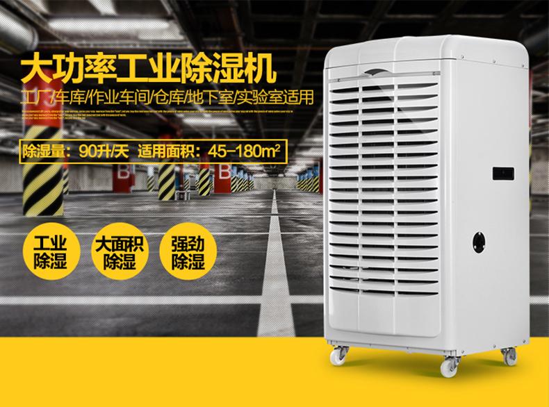 金马彩票官网-690EB