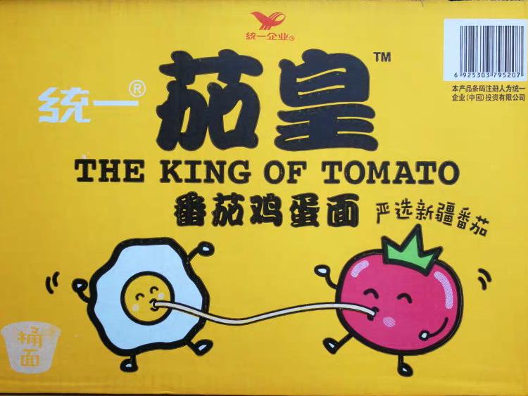 新品|统一茄黄番茄鸡蛋面,这味道爱了