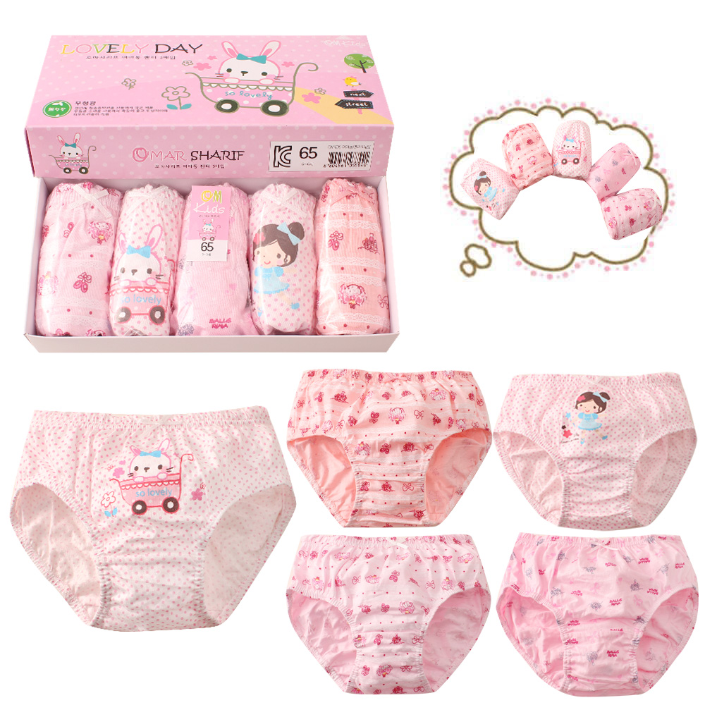 809881923 Foreign trade original single children s Panty 100%cotton 1-3 year ...