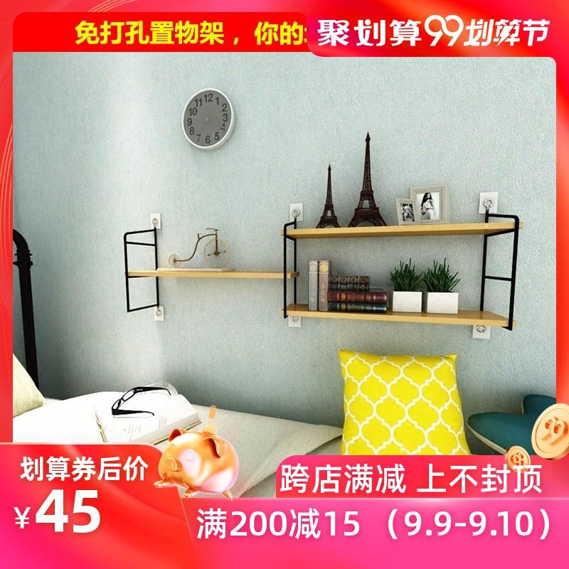 大学生宿舍神器床上收纳墙上置物架寝室装饰一字隔板免打孔书架