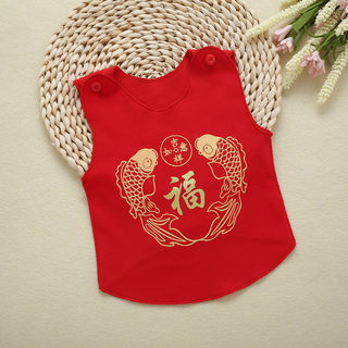 Baby cotton vest newborn red festive clothes infant belly pocket sleeveless hurdle 0- March
