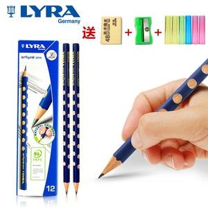 【买1送8件】德国LYRA洞洞铅笔12支