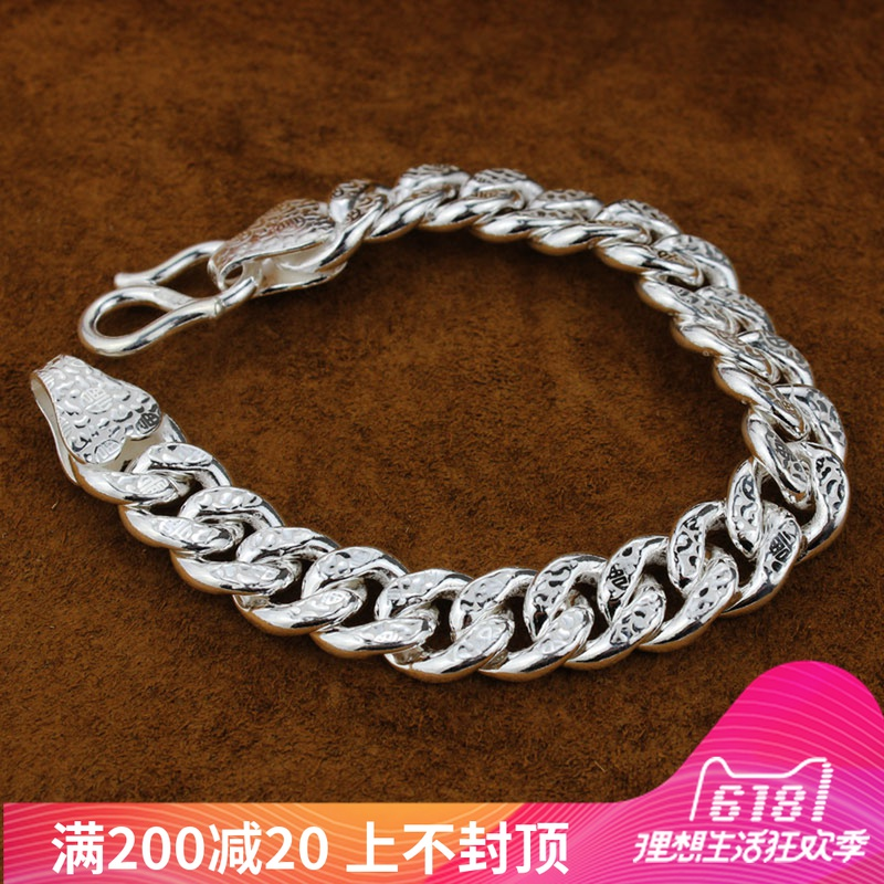 999 sterling silver bracelet men Korean version of the silver boy hand chain silver jewelry silver horse whip chain bullying
