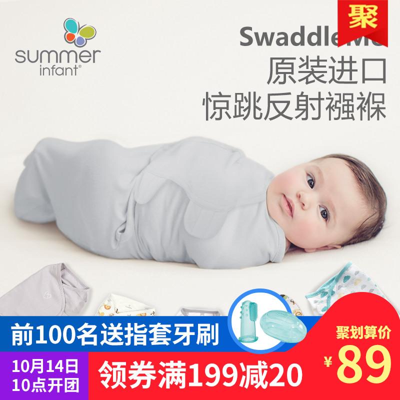 Summer Infant на младенца Anti-испуг на младенца пеленать пакет полотенце детские Спальный мешок SwaddleMe обнимает осень
