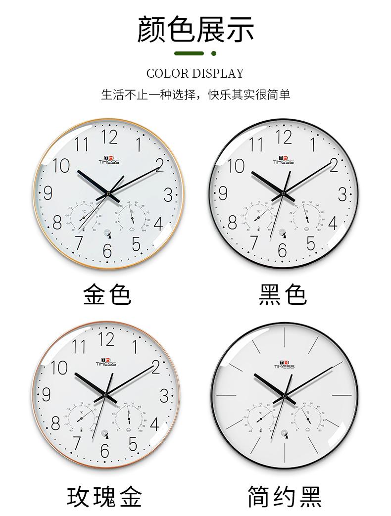 TIMESS 中国码电波表 温度湿度显示 自动对时分秒不差 图4