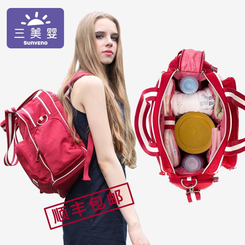 Три прекрасный младенец мама пакет многофункциональный большой потенциал рюкзак женщина из портативный рюкзак мода мама пакет мать младенец пакет