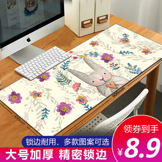 Mouse pad oversized female game dedicated gaming ins wind desk pad cartoon personality creative cute collection