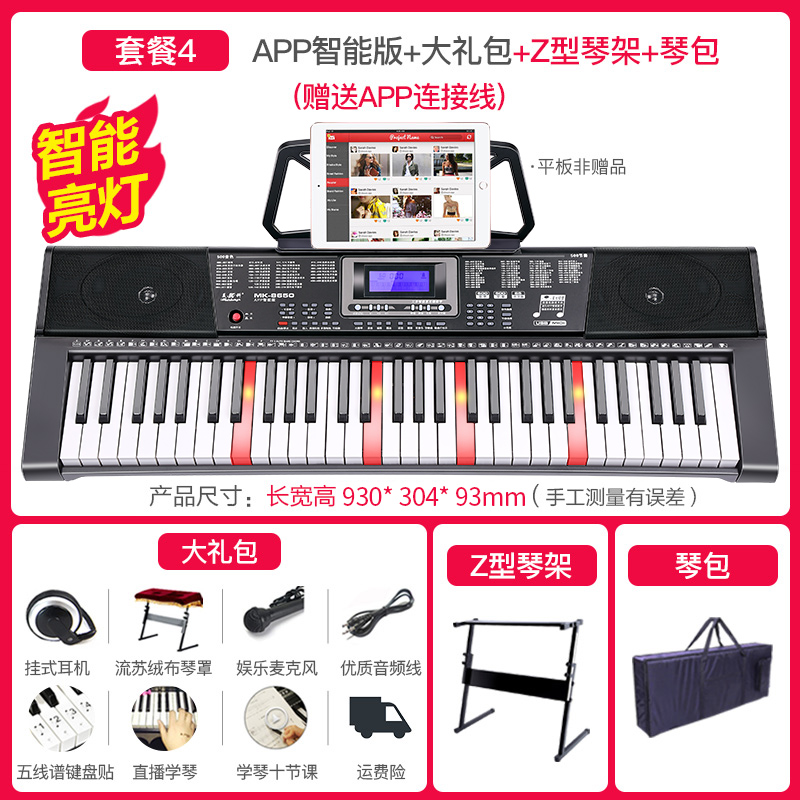 APP SMART VERSION + SPREE + Z TYPE PIANO + PIANO BAG [LIGHT VERSION]