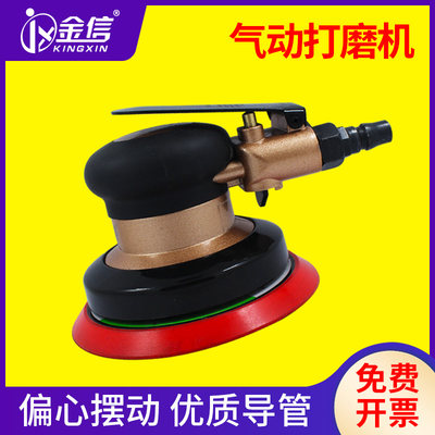 Pneumatic grinding machine dry grinding head 5 inch car waxing polished sandpaper machine grinder woodworking sandpaper machine 125 vacuum
