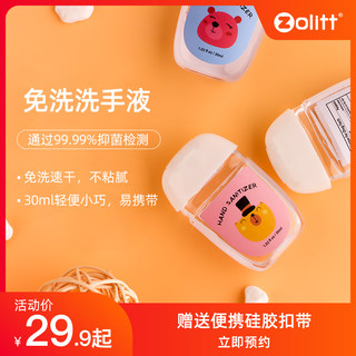 Disposable hand sanitizer, portable foam gel, portable children's disinfectant, baby hand sanitizer, alcohol disinfectant