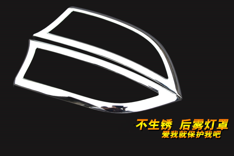 Usd 1506 Byd Song Song Dm Modified Special Rear Fog Lamp Shade Byd