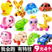 Child Baby Baby Toy frog crawling small animal winding toddler hair