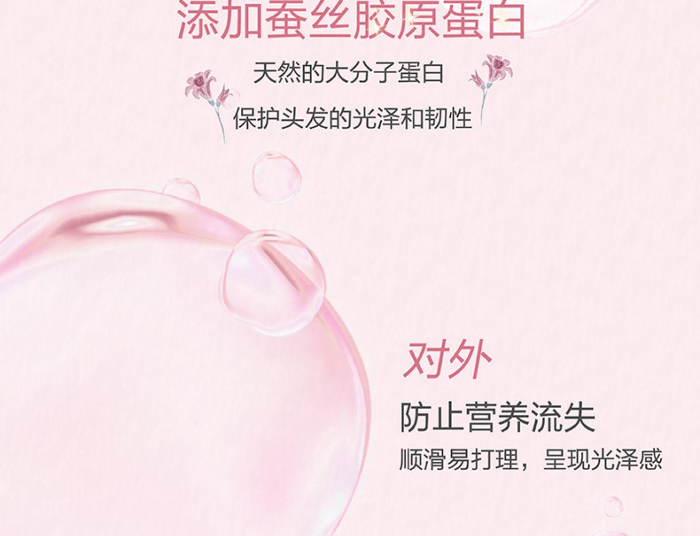 【红色小象】无硅油男女童洗发水290ml9