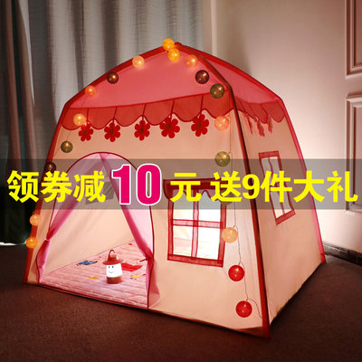 Children's tent indoor princess girl home sleeping play house baby castle small house bed bed separation artifact