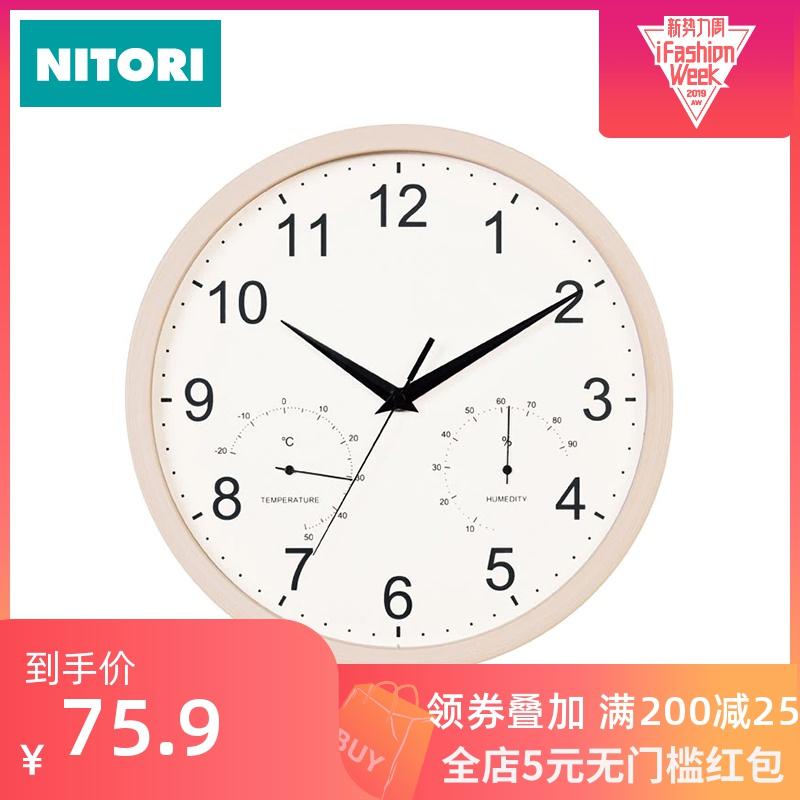 日本NITORI尼达利带温湿度计家用客厅钟表创意温湿度计挂钟圆形