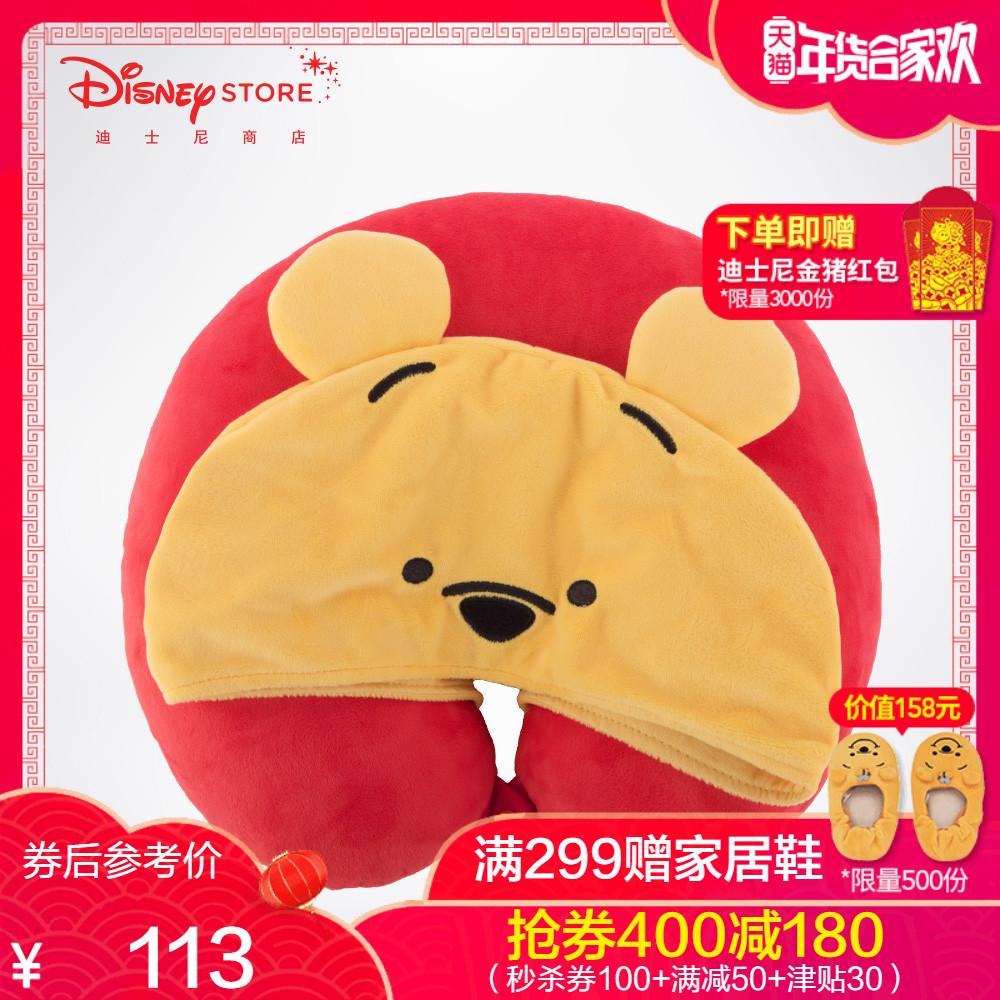 Дисней Магазин Винни Пух детские U-образная подушка для шеи для взрослых классический Симпатичная подушка для путешествий с капюшоном сын