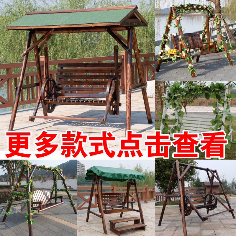 Ceilinged Adult Outdoor Anti Corrosion Wood Swing Double Hanging Chair  Indoor And Outdoor Balcony Rocking Chair ...