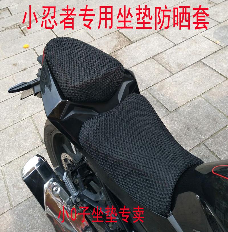 Usd 1037 Motorcycle 3d Honeycomb Seat Cover Kawasaki Kawasaki