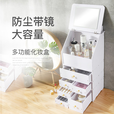 Extra large dust-proof cosmetic storage box desktop drawer type with mirror finishing box dressing table shelf net red