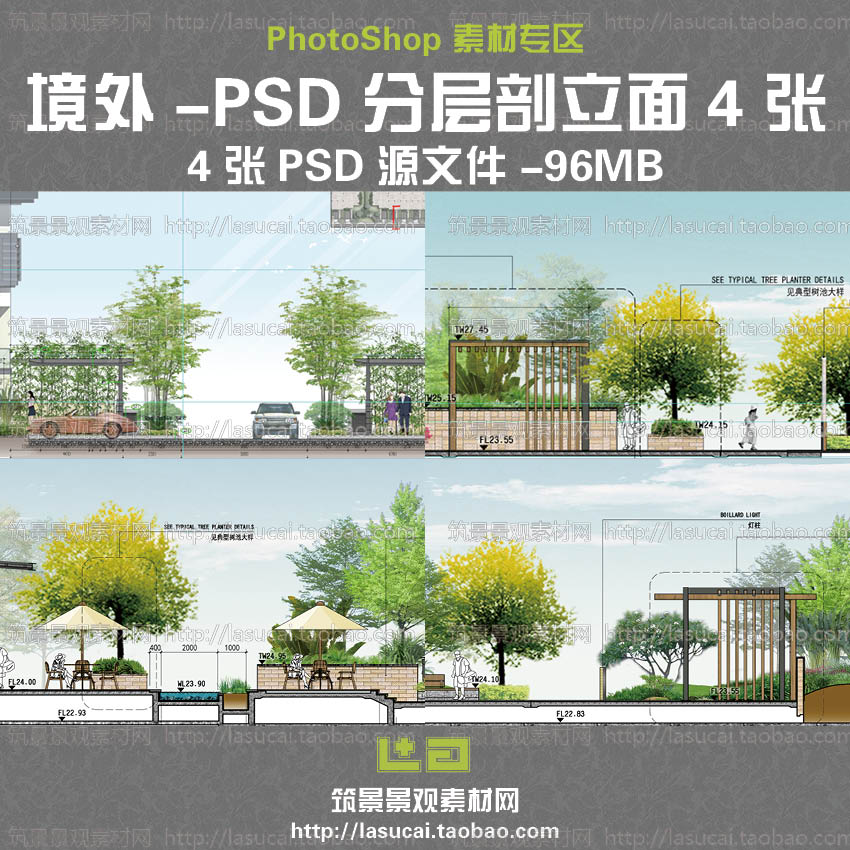 Psd Layered Material Photoshop Residential Community Landscape Landscape Landscape Design Facade Profile Ps Source File,Simple Modular Kitchen Designs With Price
