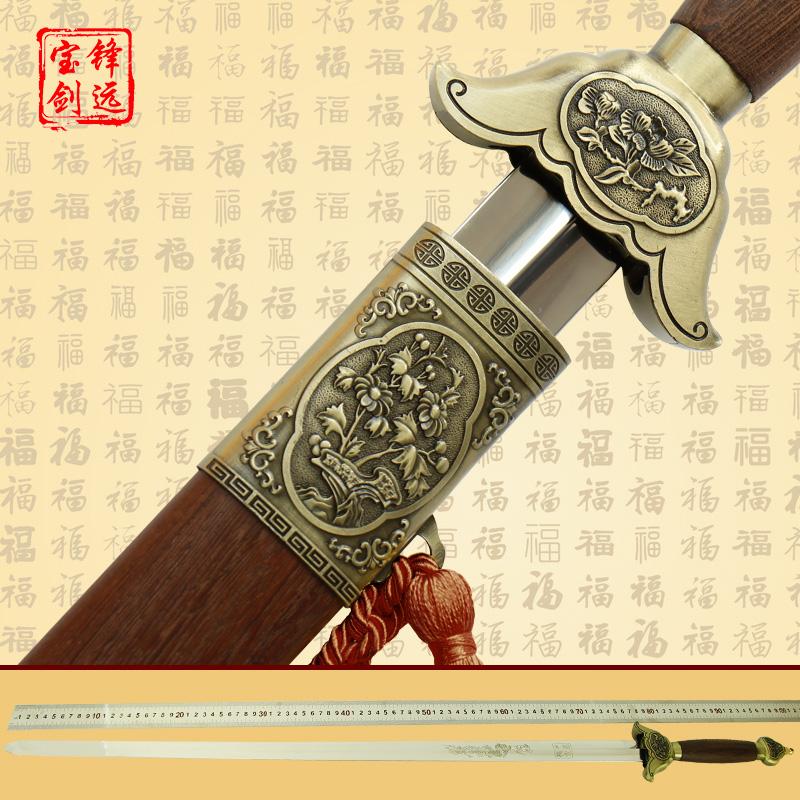 Фэнъюань меч Тайцзи меч дракон весна нержавеющая сталь мужские и женские Shi фитнес утреннее упражнение полумягкий меч боевые искусства показать меч не обкрашен
