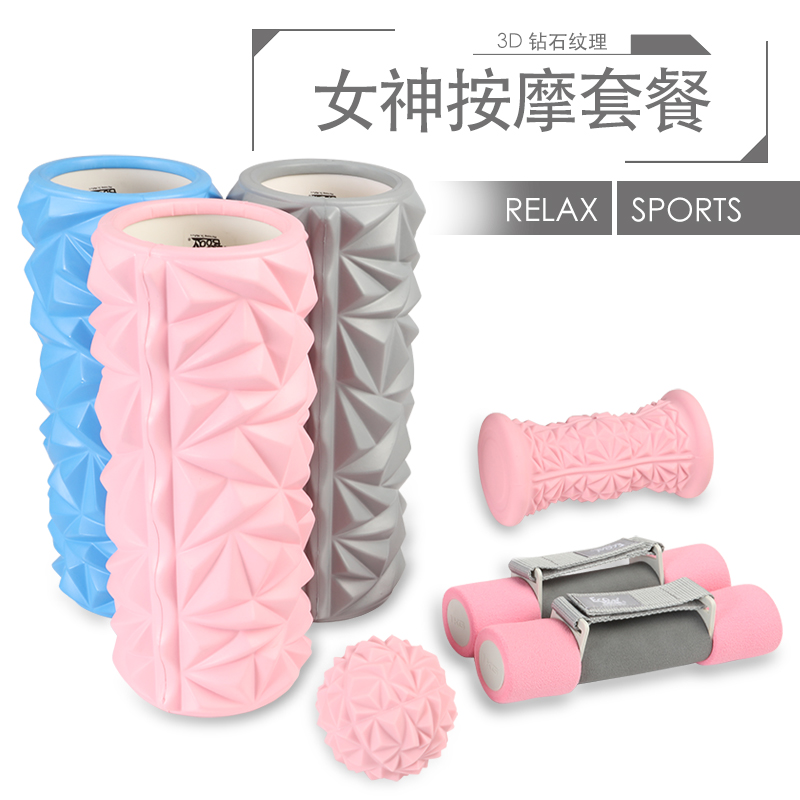 Пена ось мышца релиз свободный keep полый рулон ось глубоко вибраторы йога колонка фитнес палка foam roller