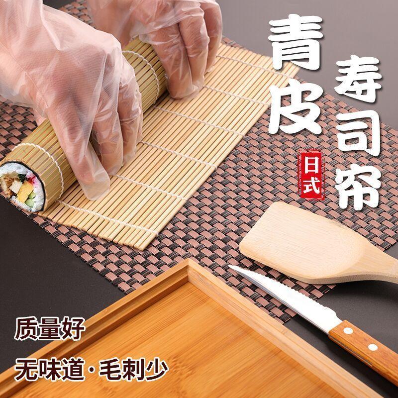 日本套装竹帘寿司卷帘帘工具寿司家用包饭寿司做寿司工具紫菜席