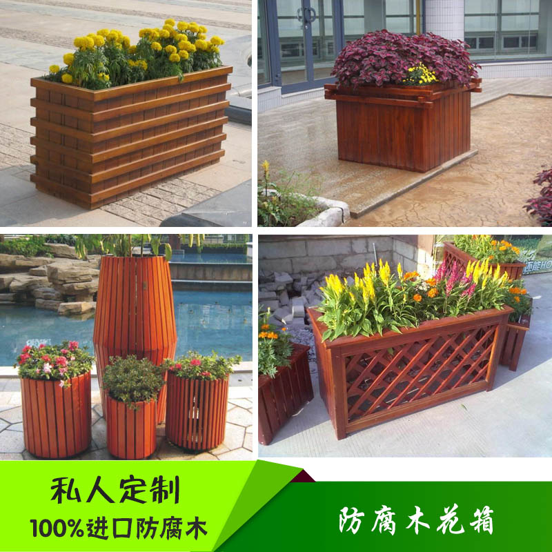 Anti Corrosion Wooden Flower Box Fence Wooden Flower Pot