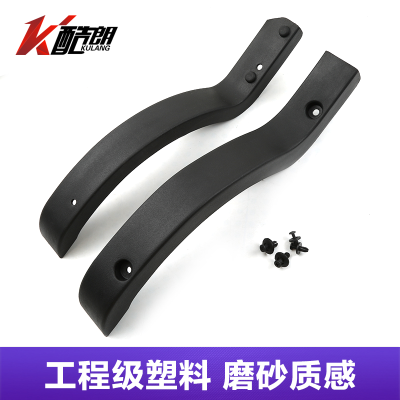 USD 33.96] Modern lang moving the trunk support rod protective ...