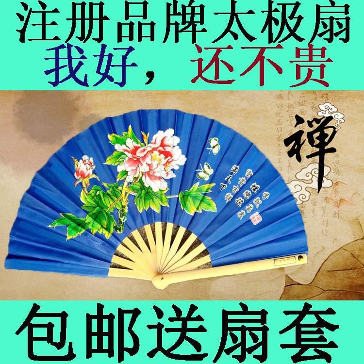A foot of Kung Fu fan bamboo bone red tai chi fan fan morning