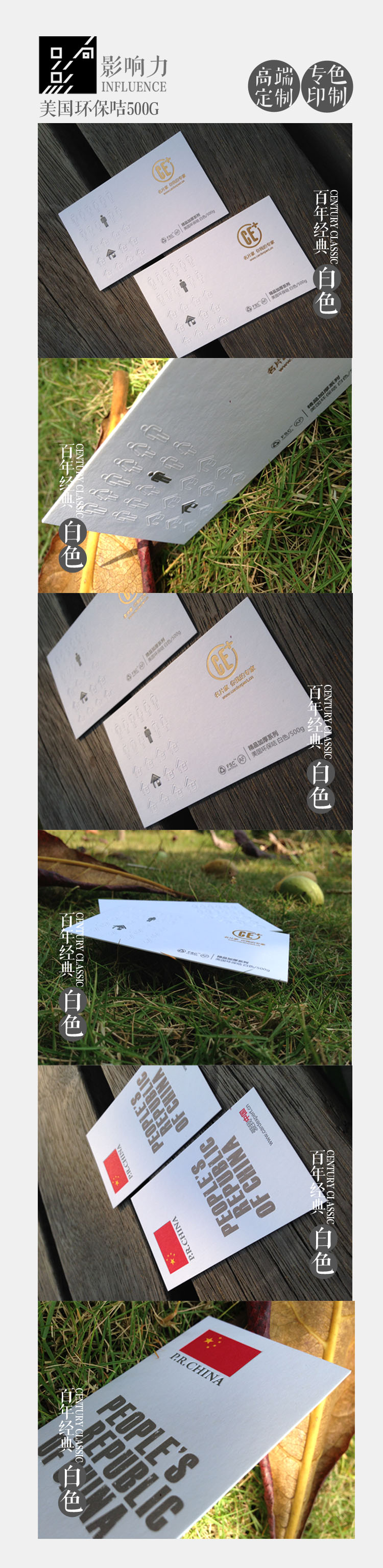 Minghe high-grade hot stamping bump shaped creative special paper ...