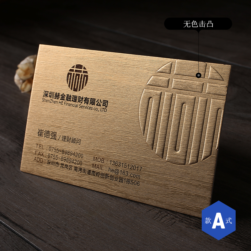 High-grade creative embossing gold foil special paper card business ...