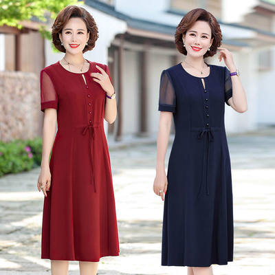 2021 new middle-aged women's summer chiffon dress middle-aged mother loaded large size waist skirt summer fashion