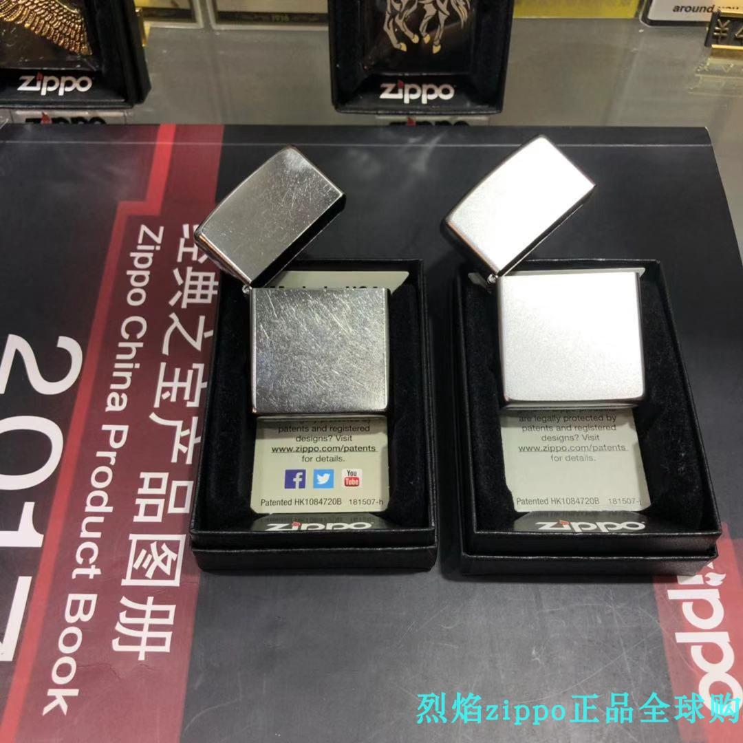 zippo芝宝打火机正品 外壳空壳不含内胆 拉丝磨沙镀铬207 205 200