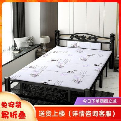 Reinforced folding bed single home with simple single bed wooden board bed lunch break 1.5m double bed rental room iron bed